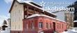 Snowboardhotel Bolgenschanze | Davos