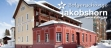 Snowboardhotel Bolgenschanze | Davos | Midweek